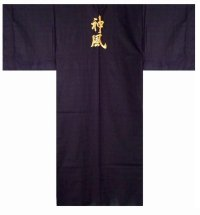 KAMIKAZE - (embroidery) - (MEN: Cotton KIMONO)