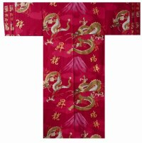 FUJI RYU - Dragon on Mt.FUJI- (MEN: Cotton KIMONO)