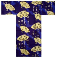 SENMEN - Golden Folding Fan - (MEN: Cotton KIMONO)