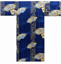 SENSUMOJI - Japanese Folding Fan - (MEN: SILK KIMONO)
