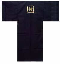 SAMURAI - (Gold Embroidery) - (MEN: Cotton KIMONO)
