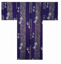 Special Offer!   Samurai Shogun HIDEYOSHI (navy) (MEN: Cotton YUKATA)