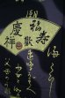 Photo4: SENMEN - Golden Folding Fan - (MEN: Cotton HAPPI) (4)