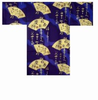 SENMEN - Golden Folding Fan - (MEN: Cotton HAPPI)