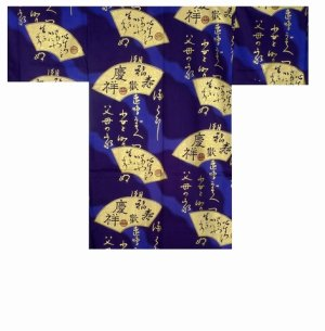Photo1: SENMEN - Golden Folding Fan - (MEN: Cotton HAPPI)